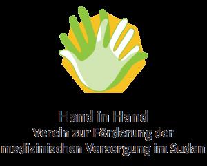 Hand in Hand, Verein zur Förderung der medizinischen Versorgung im Sudan